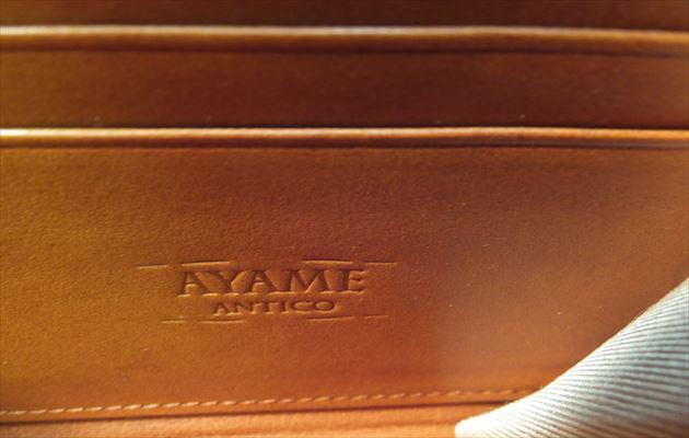 アヤメアンティーコのロゴ印字