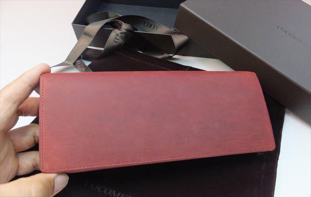 ボルドー色の財布画像