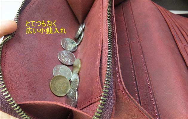 コインが余裕