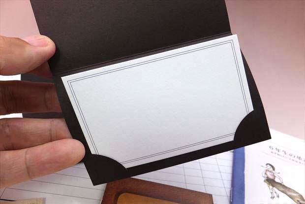 白いメッセージカード