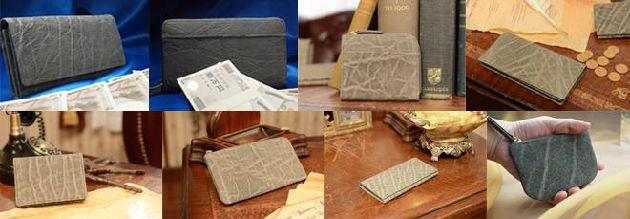 象革の長財布