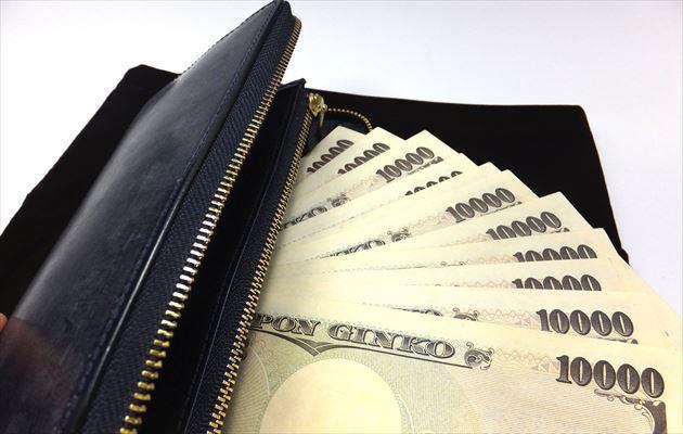 10万円の束