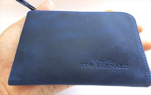財布課長レオンが購入したマゼランブルー