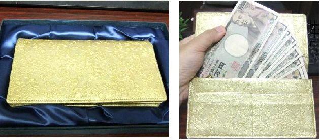 金色の財布
