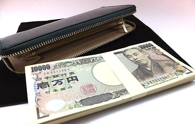 100万円の束