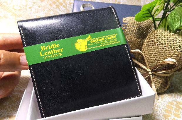 英国製ブライドルレザー二つ折り財布