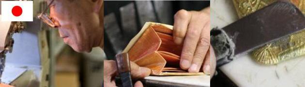 日本のもの作りの匠の技