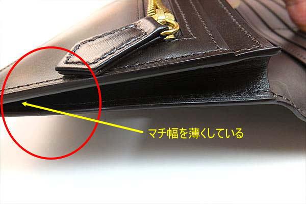 薄マチ財布画像