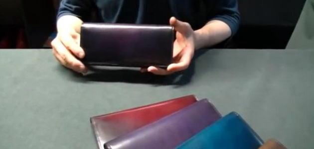美しい手染めの長財布
