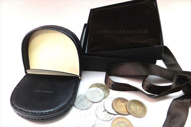 プレゼントコインケース