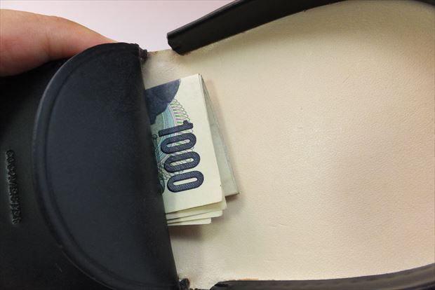 1000円札はいる