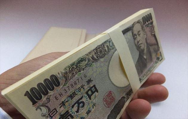 100万円見せびらかし