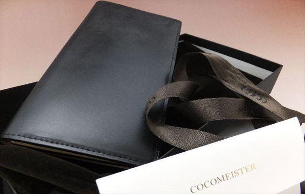 クリスマスプレゼント コードバン長財布