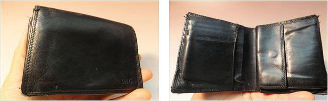 昔のヨレヨレ二つ折り財布