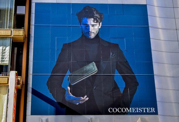 ココマイスターのカッコイイ広告