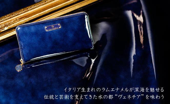 ラムエナメル財布の画像