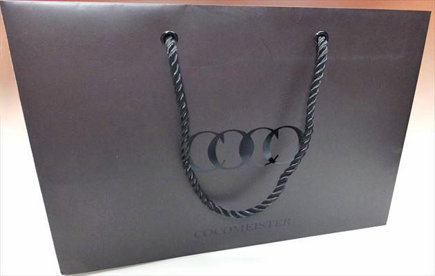 ココマイスターの黒いバッグ