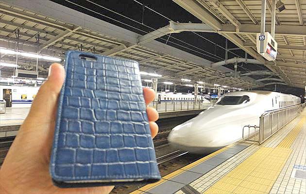 新幹線とiPhone