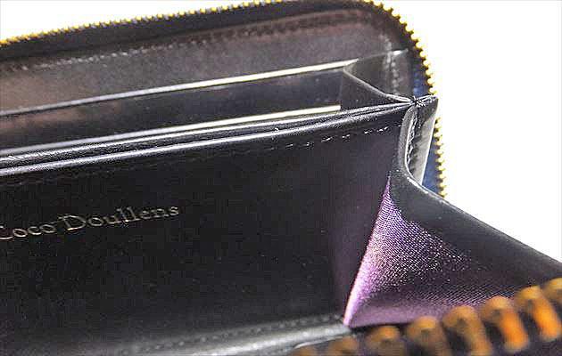 紫色のナイロン素材