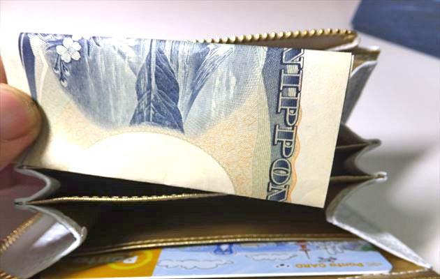 四つおり1000円札