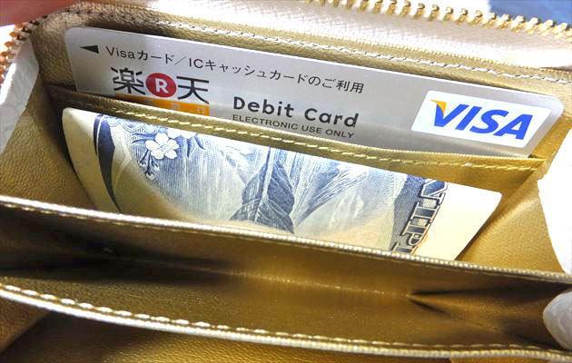 1000円札収納写真