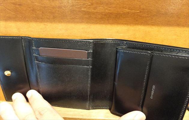 三つ折り財布を開く