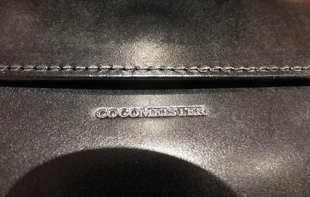 ココマイスターのロゴ刻印