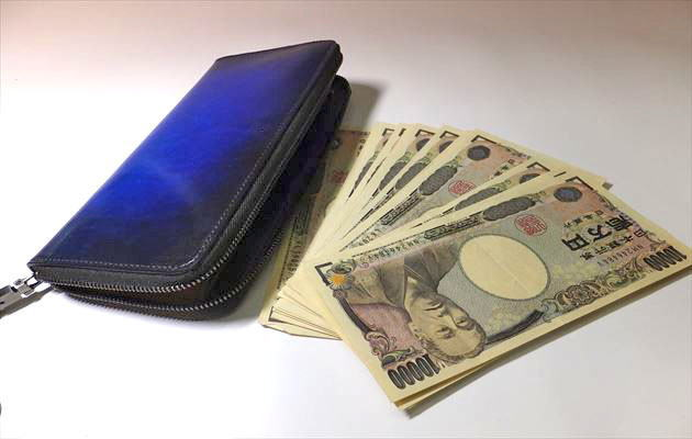 20万円の札束の写真