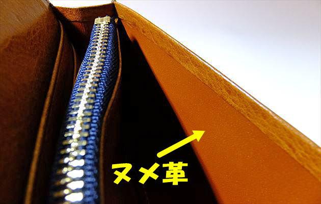小銭入れの横のフリーポケットはヌメ革