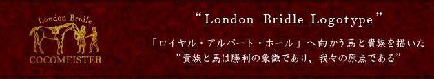 london bridle logotype