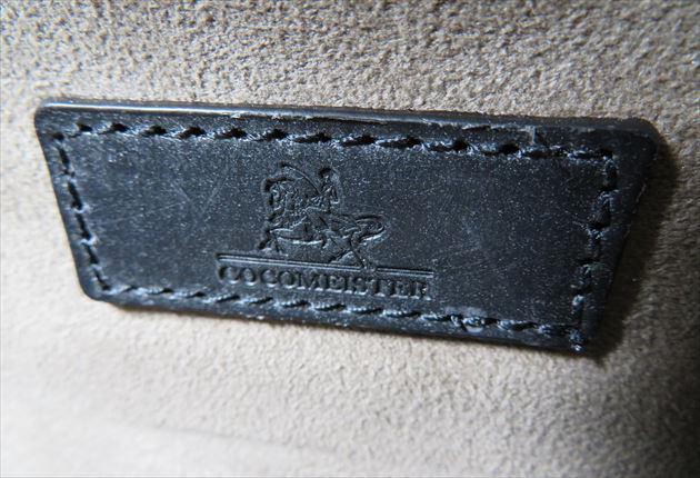 ダレスバッグにあるココマイスターのロゴ