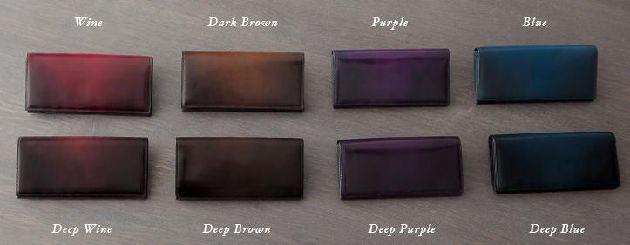 YVE110全部で8種類のカラー