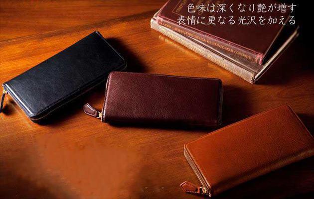 ブラック・チョコ・ブランデーの財布