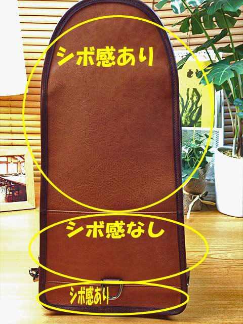 裏側の革のシボ感の違いを説明する写真