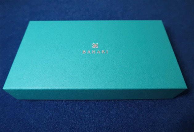 BAHARIの青いケースの写真
