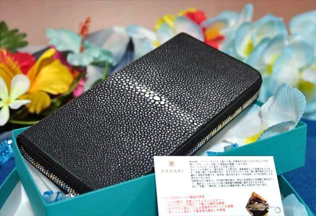 BAHARIガルーシャ長財布ラウンドファスナー ポリッシュ ブラック(pwz001-blk)の写真