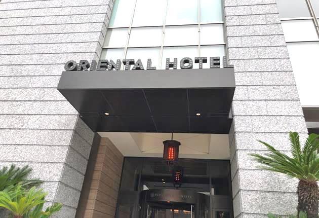 神戸ORIENTAL HOTEL
