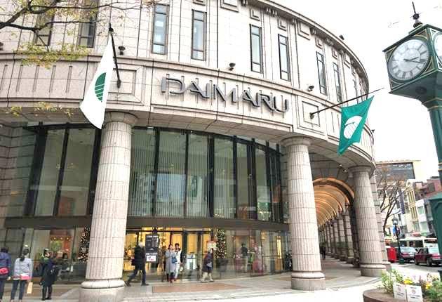DAIMARU神戸店トアロード玄関口