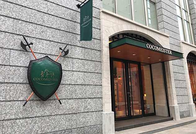 ココマイスター神戸旧居留地店