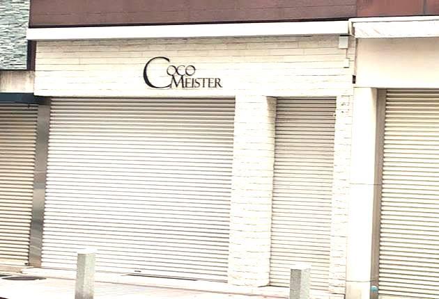 旧 ココマイスター神戸店