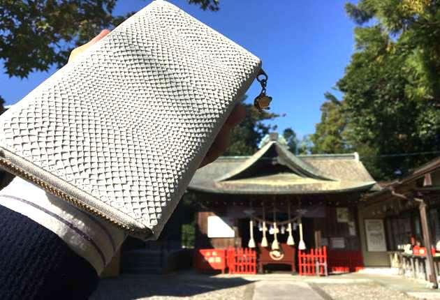 厄年財布を買って神社で厄除け