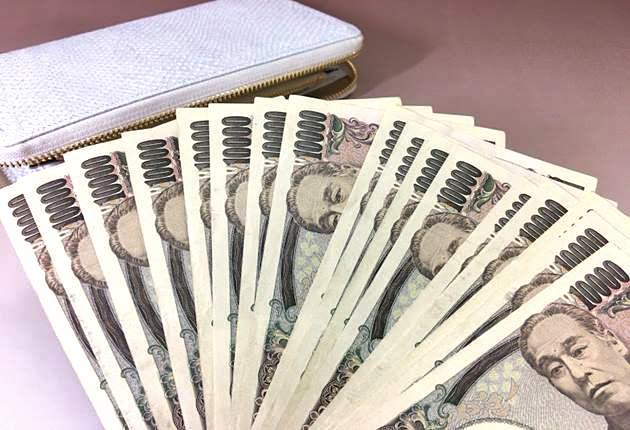 20枚の1万円札
