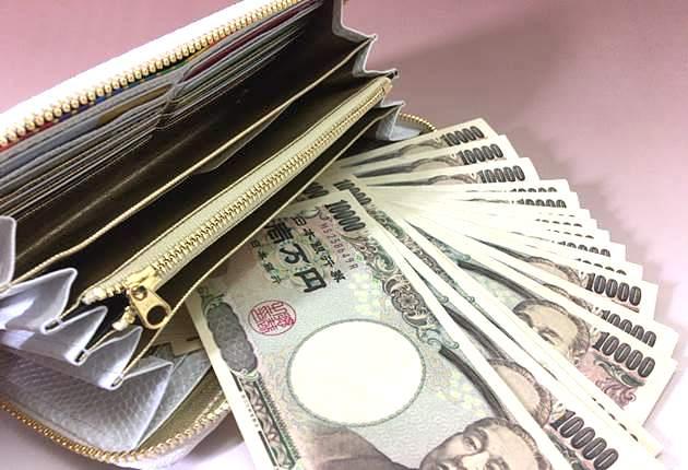 20万円入れてみる