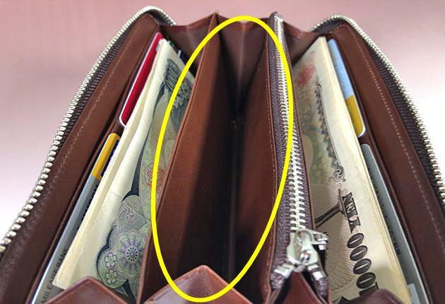 小銭入れ横に札仕切りが一つある