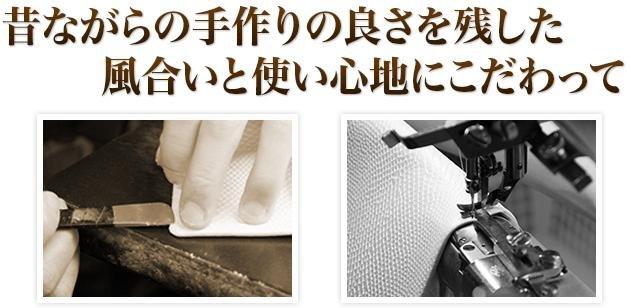 財布屋の手作業の写真