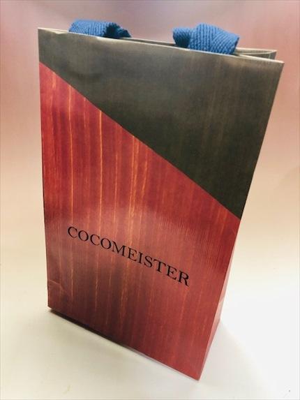 ココマイスターの新包装バッグ