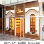 ココマイスター名古屋栄店 10月26日リニューアルオープン
