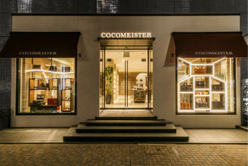 ココマイスター名古屋栄店の夜間撮影写真