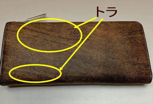 ベテルギウスバイエルウォレットの表面のトラの写真