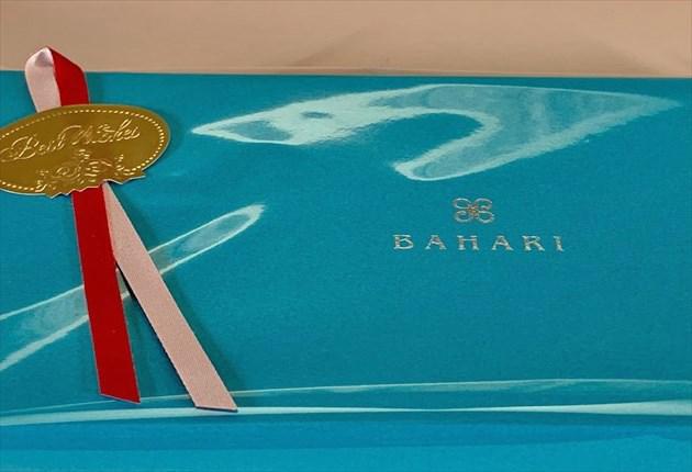 BAHARIのリボンラッピング